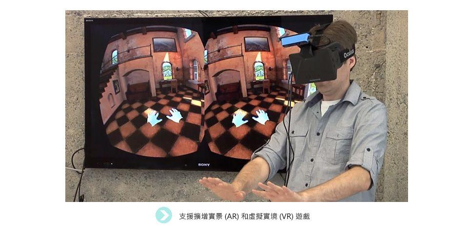 Structure Sensor 3D掃描器- 國航科技有限公司| 3D印表機| 3D列